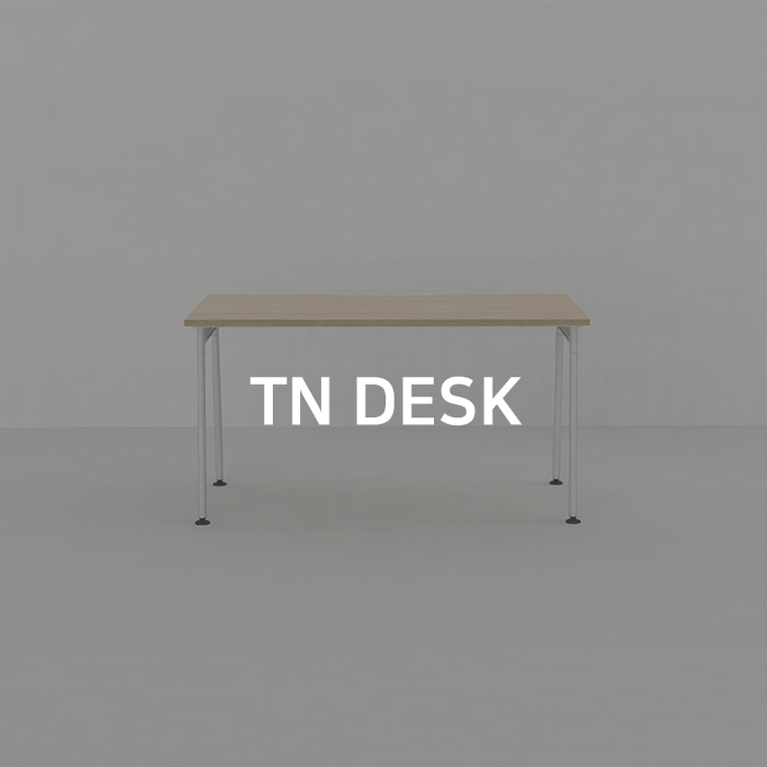 TN Desk_For you